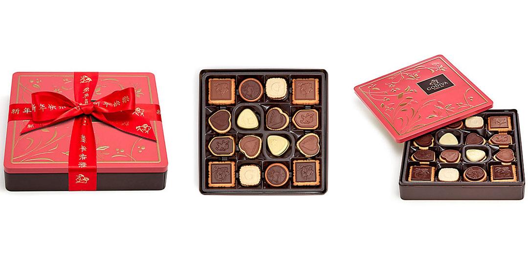 Chinese New Year Packaging: Godiva