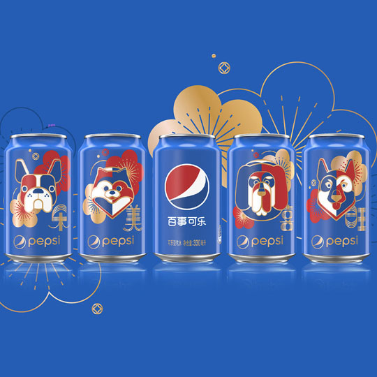 Iconic Packaging: Year of The Dog Cans