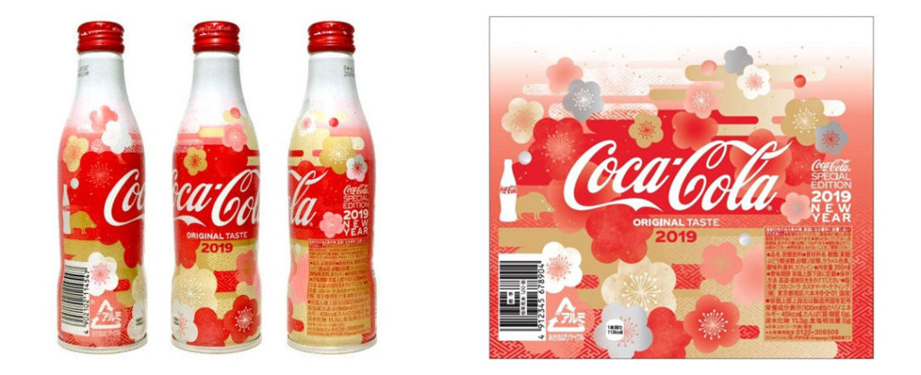 Chinese New Year Packaging: Coca-Cola