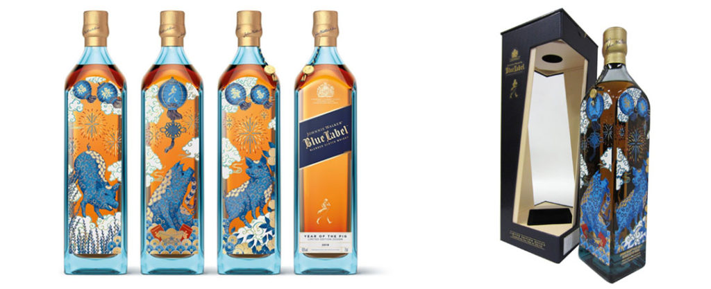 Chinese New Year Packaging: Johnnie Walker