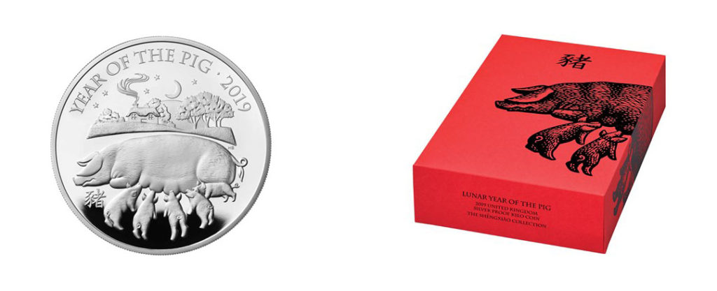 Chinese New Year Packaging: The Royal Mint