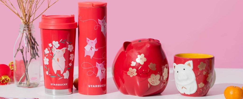 Chinese New Year Packaging: Starbucks Singapore