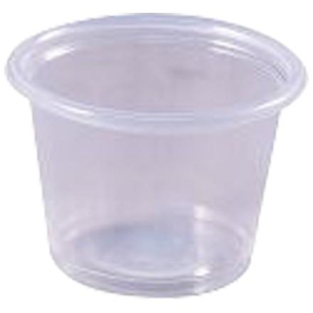 Plastic Portion Cups, 1 oz.