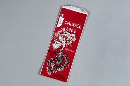 """Foil Pint Chinese Bags, 4 x 3 1/4 x 10"""""""