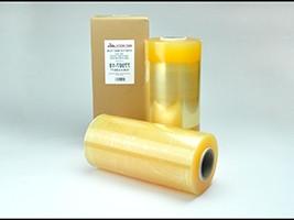 Premium Dual Layer Food Overwrap Film, 22 x 5000